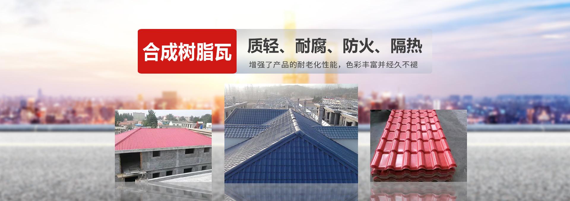 济宁宏展建筑材料有限公司